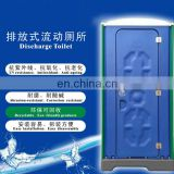 China luxury prefab houses discharge portable toilet price