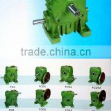 single-stage standard type reduction worm screw gearbox worm drive gearbox