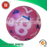 Toy Ball Plastic Beach Ball Hot Sale PVC Material Multi-color Print