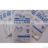 Latex Surgical medicalGloves AQL1.5 CE ISO ASTM D3577 EN455hospital equipment textured Disposable Sterile Latex Surgical Gloves