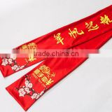 Australian Sports Clubs Customized Designs Double Sides Knitting Jacquard Sports Scarf
