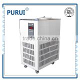 Low Temperature Recirculating Chiller Lab
