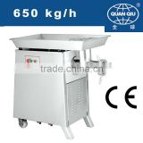 Electric meat grinder machine 42# for kitchen equipment