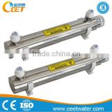Portable uv sterilizer | 1-2 GPM Stainless steel uv sterilizer | Residential uv light sterilizer