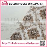 household decoration 3D high quality Walls paper /Decorative wallpaper                                                                         Quality Choice