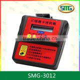 Multifunction ID card copy machine Without computer completely offline ID card renewable Duplicators