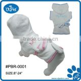 Dog Bathrobe pattern My baby apparel