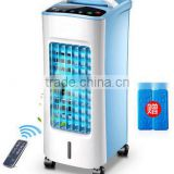 4LNew home use small air cooler /water air cooling fan with Free Wheel Portable Air Cooler