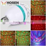 Most competitive price !led magic ball light rotating e27 bulb rgb amusement led light disco ball HS-EHMB3