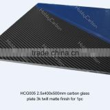 HCF012 3K 100% Full Carbon Fiber Twill plain Matte Plate carbon fiber block/board supplier in China