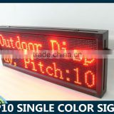 lamp light 10mm pure blue color LED advertising board/P10 16*160 led message moving sign//LED programmable display