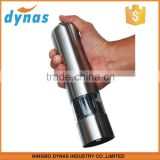 electric spice grinder prices,Electric salt and pepper mill,automatic pepper shaker                                                                         Quality Choice