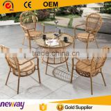 Simple Classical Natural Rattan Table and Chiar Dining Yard Outdoor Furniture