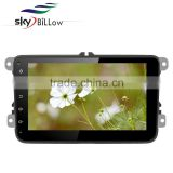 8 inch HD displays touch screen in dash car dvd players with gps navigation and bluetooth mould
