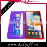 Silicone phone cover for galaxy s2 cassette silicone case