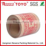 General kraft adhesive tape with excellent adhesive