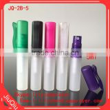 PP Material and Screen Printing Surface Handling 5ml plastic tester spray bottle use for cosmetic
