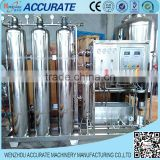 WT-RO pure or mineral water treatment plant 1000LPH