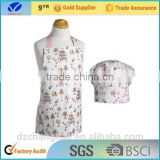 Now Designs Kids Apron and Chef Hat Set