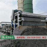 sludge dewatering machine for piling slurry dewatering process