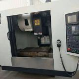Taikan T-V8 Vertical Machining Center