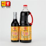 OEM Factory Wholesale Price BRC HACCP HALAL Chinese Balsamic Vinegar