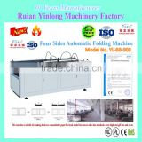 Inexpensive Four Sides Automatic Folding Machine YL-BB-900/950 suitable for Hardcover,calendar,paer file, notebook cover