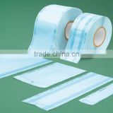 60gsm Medical Grade Paper + PET/CPP Laminated Film
