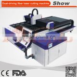 AZ-1325 1000W fiber laser cutting machine metal laser cutting machine aluminum laser cutting machine