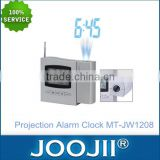Digital projector radio clock, projection personalize alarm clock