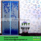 Polyester Magnetic Screen Curtain