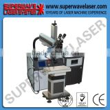 Yag Laser welder, Mould repairing, commonly used in Jewelry and Dental welding FDA 200 Watt