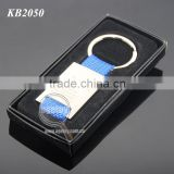 Black Box Packing Rectangle Zinc Alloy Custom Automobile Sales Servicshop Logo Blue Woven Tape Ribbon Promotion Key Ring Metal