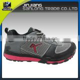 2016 fashion design men branded sports chinese footwear