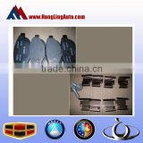 Front disc brake pads Chinese car auto parts