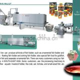 Koi food Processing Line,Ornamental Fish feed making machine
