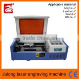 New style laser engraver machine mini laser silicone wristband acrylic crystal engraving machine
