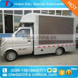 mini low investment high profit led mobile advertising trucks for sale/led mobile advertising trucks for sale