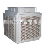 Industrial wall/window-mounted evaporative air cooler (single phase, 3-speed wqith LCD control)
