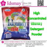 Concentrated clothes washing powder