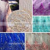 MOQ 5 yard wholesale hot sale beaded lace making machine/ beaded lace fabric/beaded tulle fabric