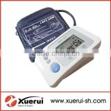 hospital arm type automatic blood pressure monitor