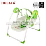 New designed battery baby rocker or baby bouncer or baby bed bassinet