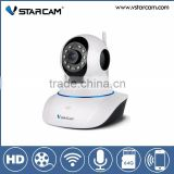 Hot selling VStarcam private 720P hd face recognition auto focus ip camera