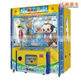 2014 high quality with hot sale machine fish hunter games (YCF-GM13) from alibaba china supplier