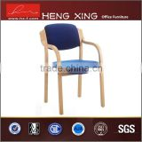 Fabric and wooden conference chair price conference hall chair with armrest