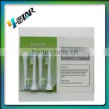Replacement brush head,oral hygiene toothbrush hx6064/P-HX-6064 sonicare toothbrush head 4 soft bristles