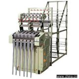 Inquiry about Sell High Speed Automatic Needle Loom