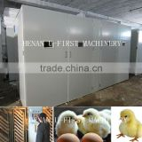 High Yield Automatic Egg Incubator/Egg Hatching Machine