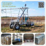 China Agricultural Lateral Move Irrigation System With Big End Gun Sprinker For Large Farmland With Mobile Control